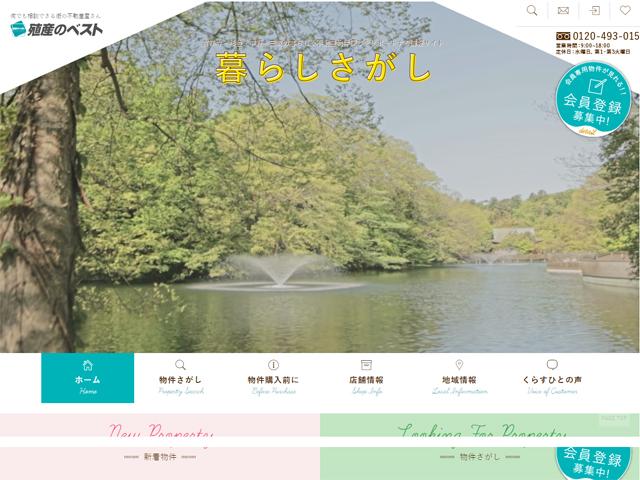 https://www.chuo-besthome.co.jp/